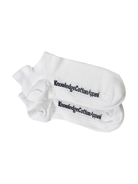 Knowledge Cotton Apparel  Willow 2 Pack Footies [star white]