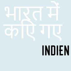 fair produzierter zündstoff aus Indien